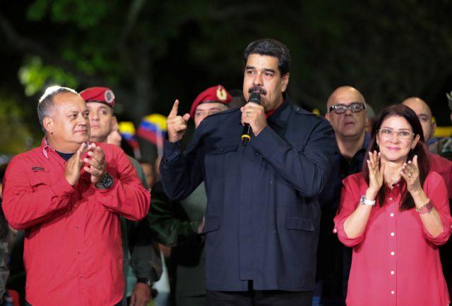 Νίκη του Μαδούρο στις περιφερειακές εκλογές της Βενεζουέλας   tovima.gr