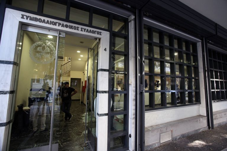 Athens notary's office smashed by Rouvikonas anarchist group over home auctions | tovima.gr
