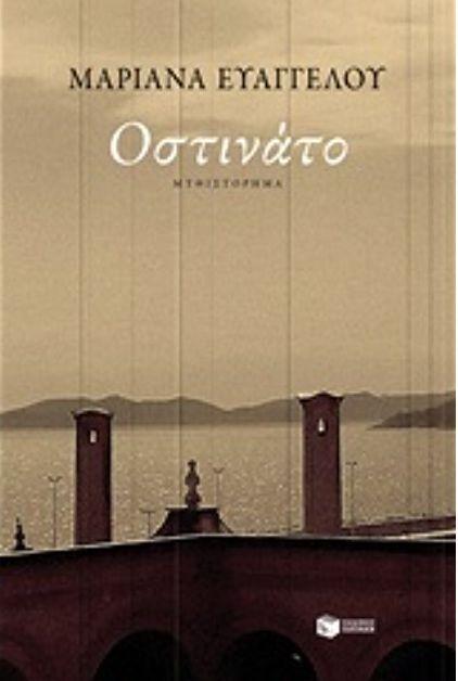Ατακτο ταξίδι στον χρόνο | tovima.gr