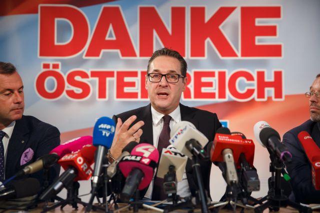 Αυστρία: Ποιο υπουργείο ζητάει το ακροδεξιό κόμμα | tovima.gr