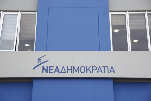 ΝΔ: Παντελώς άγνωστη στον κ. Τσίπρα η λέξη «δέσμευση» | tovima.gr