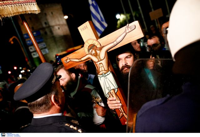 Συγκρούσεις διαδηλωτών – αστυνομίας για την «Ώρα του Διαβόλου» [Βίντεο] | tovima.gr