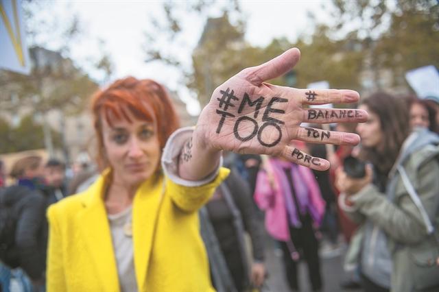 #MeToo, το κίνημα που έσπασε το φράγμα της σιωπής και της ανοχής | tovima.gr