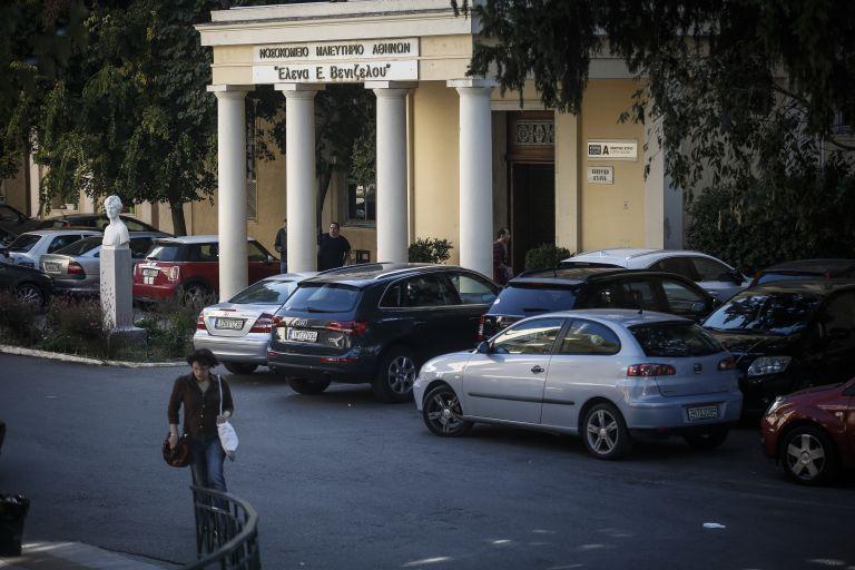 Δεν βρέθηκε το δονάκιο της χολέρας στο «Ελενα» | tovima.gr