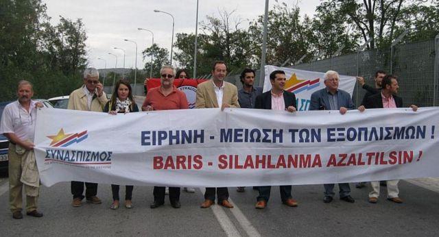 Οταν ο Αλ. Τσίπρας ξεσπάθωνε κατά των εξοπλισμών | tovima.gr