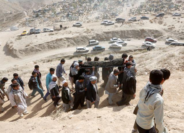 Αφγανιστάν: Τουλάχιστον 15 νεκροί από νέα τρομοκρατική επίθεση | tovima.gr