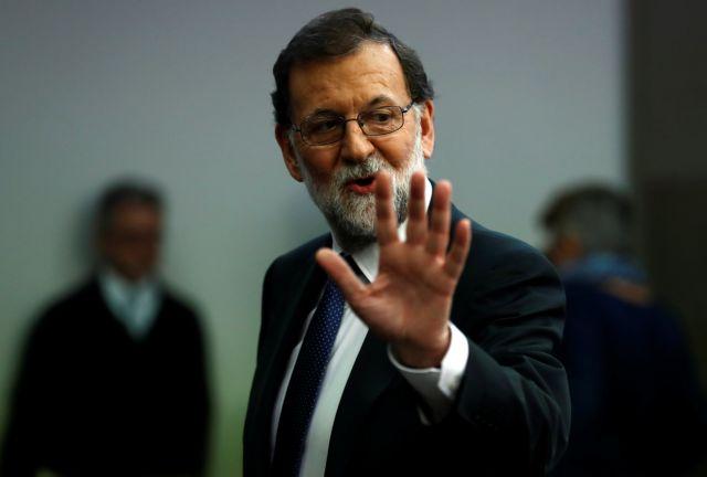 Ο Ραχόι θα προκηρύξει εκλογές στην Καταλονία εντός έξι μηνών | tovima.gr