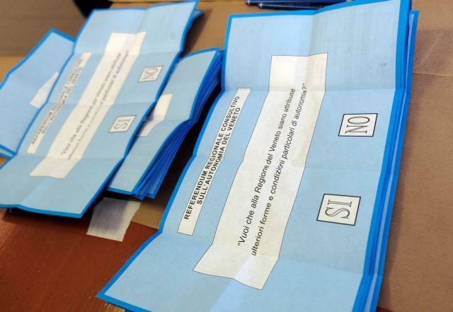 Ιταλία:Νίκη αυτονομιστών με ποστοστά άνω του 95% σε Βένετο και Λομβαρδία | tovima.gr