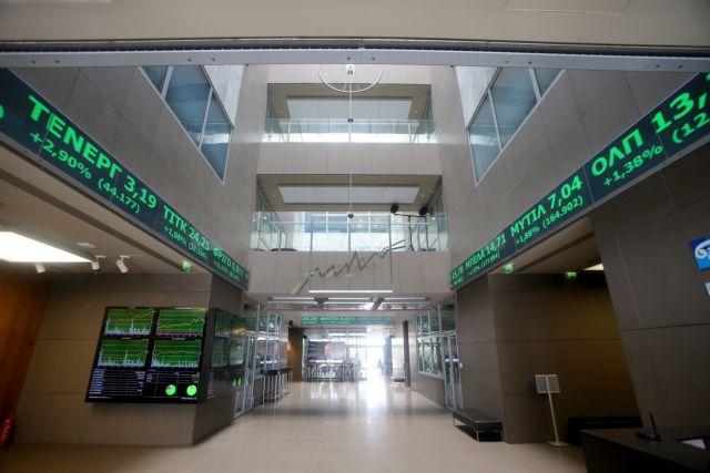Με πτώση 1,96% έκλεισε το Χρηματιστήριο Αθηνών την Δευτέρα | tovima.gr