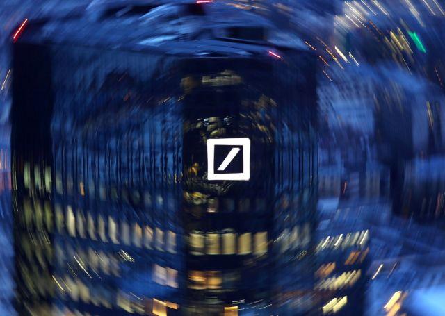 Επιπλέον 220 εκατ. δολάρια θα πληρώσει η Deutsche Bank στις ΗΠΑ | tovima.gr