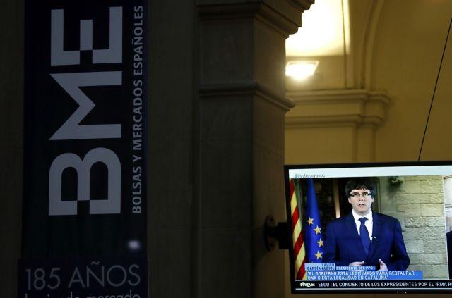 ΕΕ: Σεβόμαστε τις νομικές διευθετήσεις της Ισπανίας | tovima.gr