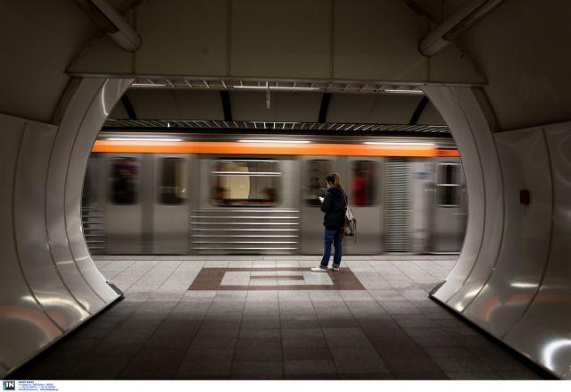 Αλλαγές στη γραμμή 4 του μετρό στο τμήμα Άλσος Βεϊκου – Γουδή | tovima.gr