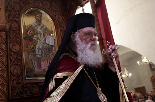 Ιερώνυμος: Δεν υποχωρούμε σε θέματα όπως η οικογένεια | tovima.gr