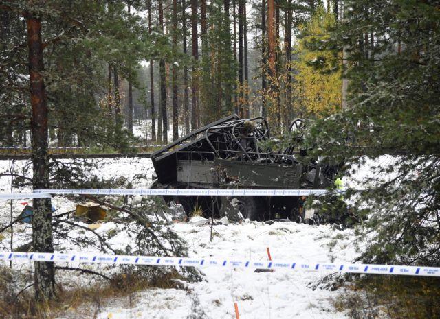Φινλανδία: Τέσσερις νεκροί από τη σύγκρουση τρένου με όχημα του στρατού | tovima.gr
