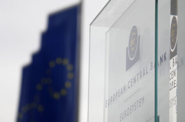 Ξεκινά η διαδικασία αναζήτησης νέου αντιπροέδρου της ΕΚΤ | tovima.gr