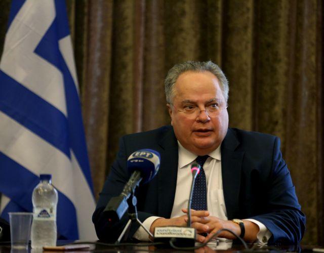 ΥΠΕΞ: Βήμα προς τα εμπρός οι συνομιλίες Ελλάδας – Αλβανίας | tovima.gr