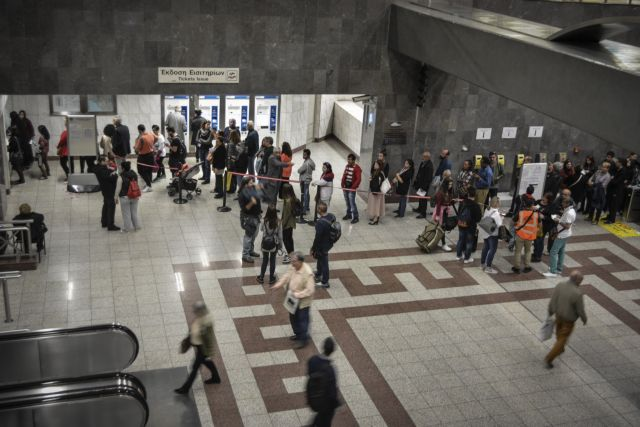 Εκδοση καρτών με κατάθεση φακέλου και για τους φοιτητές | tovima.gr