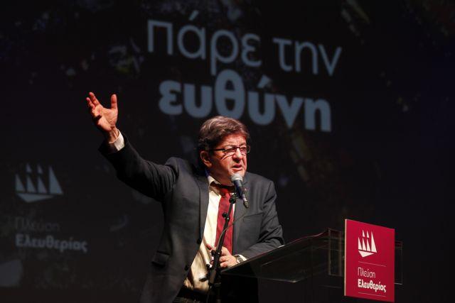 Μελανσόν: Να αναλάβει η ΕΚΤ το ελληνικό χρέος   tovima.gr
