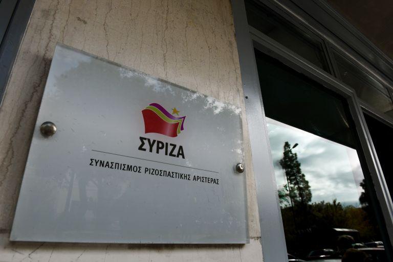 ΣΥΡΙΖΑ: Κριτική από τους 53+ και για το ταξίδι Τσίπρα στις ΗΠΑ | tovima.gr