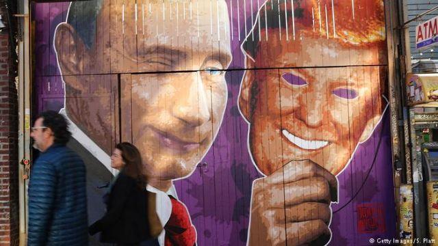 Deutche Welle: Ο Τζωρτζ Παπαδόπουλος, η Ρωσία και ο Τραμπ | tovima.gr