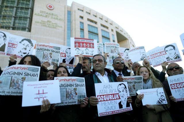 Επανάληψη δίκης των δημοσιογράφων της Cumhuriyet   tovima.gr