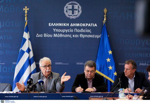 Κλειστός αριθμός εισακτέων μόνο στις περιζήτητες σχολές | tovima.gr