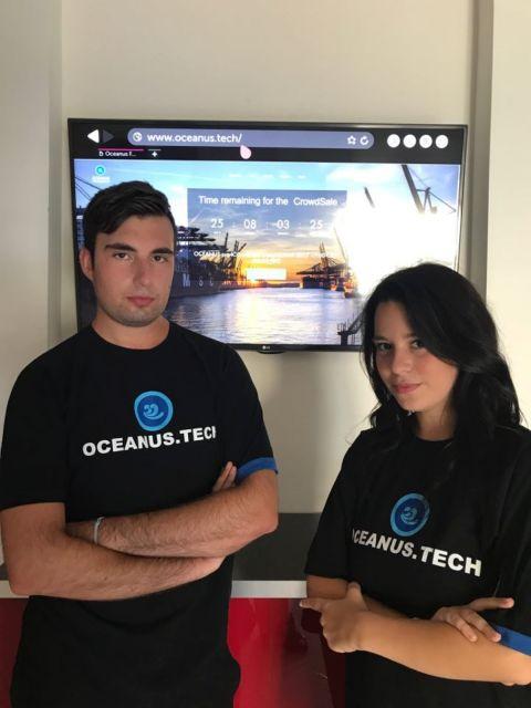 Το ελληνικό ίδρυμα Oceanus Foundation φέρνει το ψηφιακό νόμισμα στη Ναυτιλία | tovima.gr