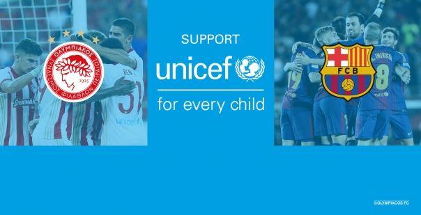 Κοινή επιστολή Λεμονή και Βαλβέρδε: Ενώνουμε τις δυνάμεις μας για την UNICEF | tovima.gr