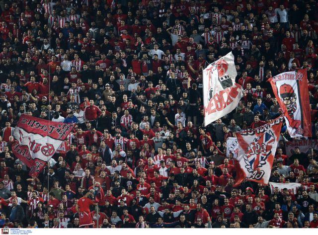 Κίνδυνος τιμωρίας από την UEFA στον Ολυμπιακό | tovima.gr