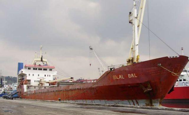 Πλοίο εξαφανίστηκε από τα ραντάρ στη Μαύρη Θάλασσα   tovima.gr