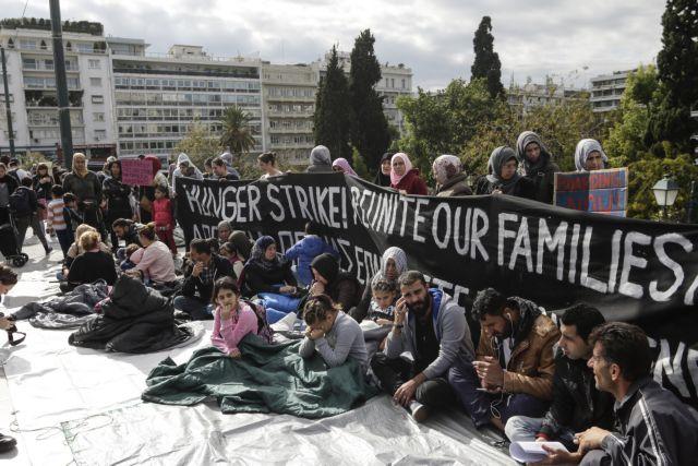 Απεργία πείνας από πρόσφυγες στην Πλατεία Συντάγματος | tovima.gr