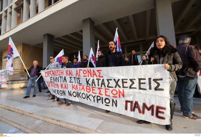 Κατάληψη στο υπουργείο Εργασίας το ΠΑΜΕ | tovima.gr