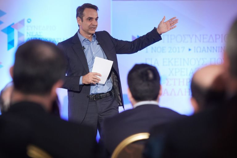 Κ. Μητσοτάκης: Η στήριξη των αδυνάμων, πρώτη μας προτεραιότητα | tovima.gr