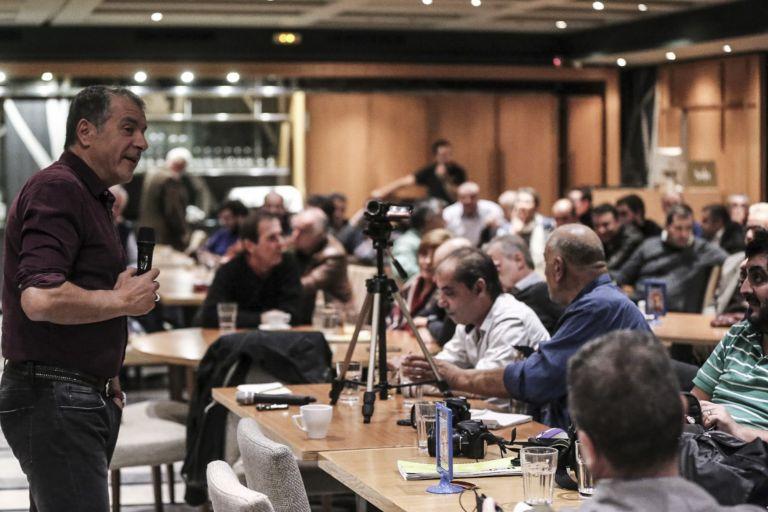 Θεοδωράκης: Στη μάχη της Κεντροαριστεράς μπαίνω για να κερδίσω | tovima.gr