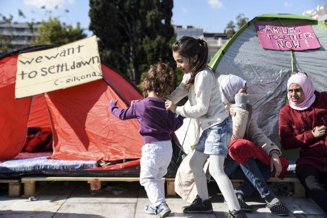 Απεργία πείνας όσο χρειαστεί λένε οι πρόσφυγες στο Σύνταγμα | tovima.gr