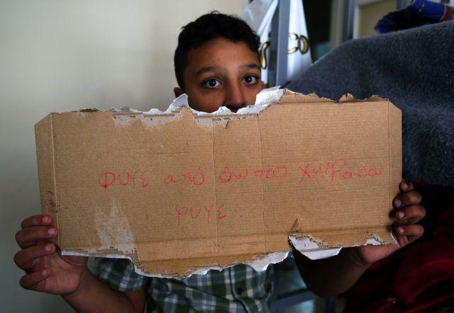Απειλές από την «Κρυπτεία» καταγγέλλει η Μουσουλμανική Ένωση | tovima.gr