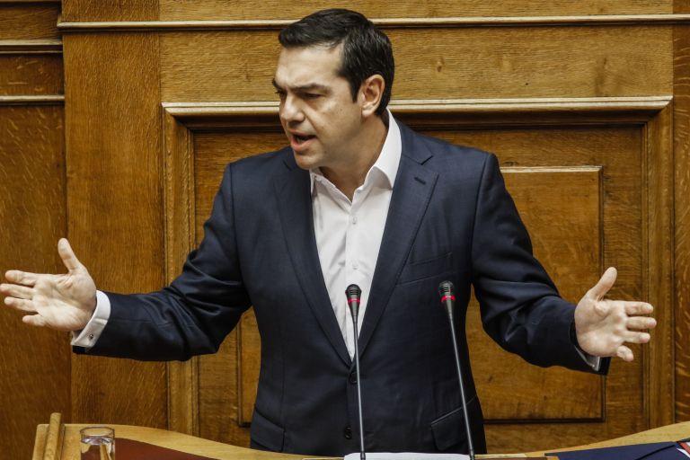 Τσίπρας για Paradise Papers: Θα συνεχίσουμε τη μάχη κατά φορολογικών παραδείσων | tovima.gr