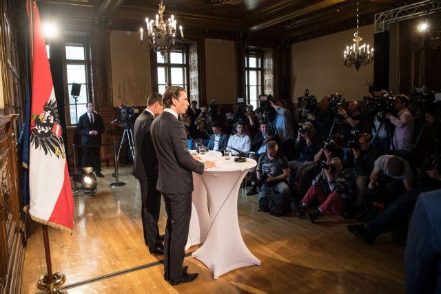Αυστρία: Δημοσιονομική πειθαρχία και περικοπή επιδομάτων σε μετανάστες   tovima.gr
