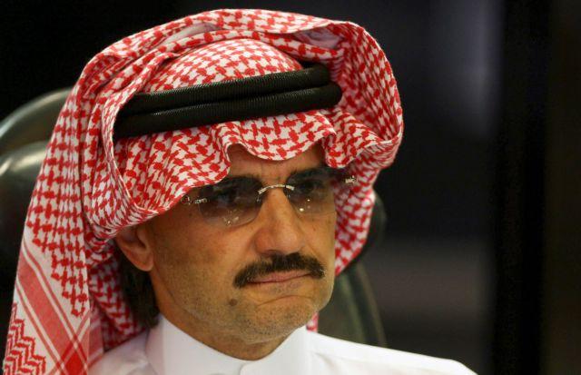 Ελεύθερος σαουδάραβας πρίγκηπας μετά από συμφωνία με την κυβέρνηση | tovima.gr