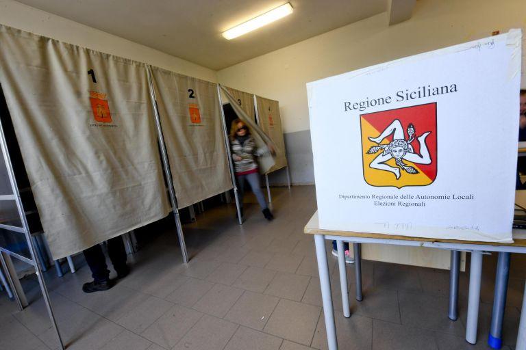Σικελία: Προηγείται η Κεντροδεξιά στις περιφερειακές εκλογές | tovima.gr