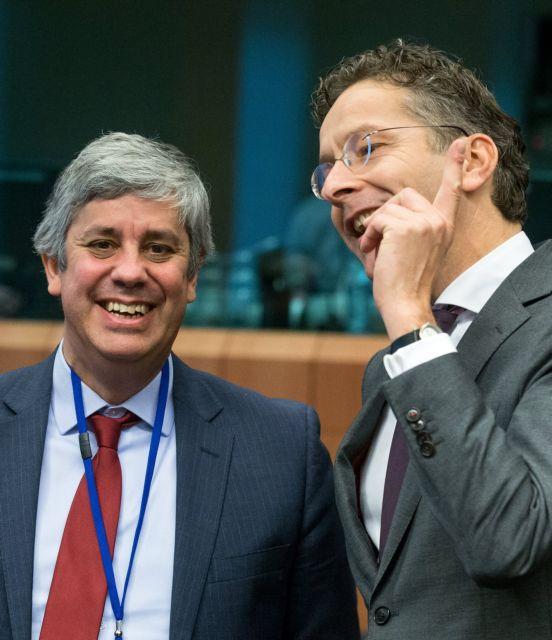 Eurogroup: Ο Πορτογάλος Μάριο Σεντένο φαβορί για την ηγεσία | tovima.gr
