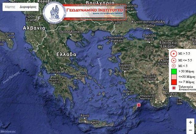 Με σεισμό 4,6 Ρίχτερ «ξύπνησε» η Ρόδος | tovima.gr