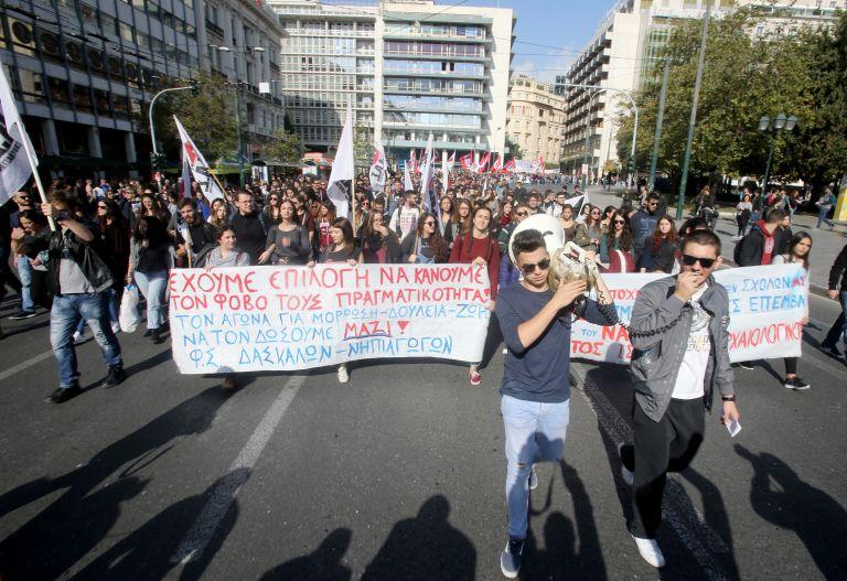 Στους δρόμους οι φοιτητές | tovima.gr