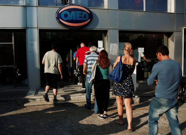 Από σήμερα οι αιτήσεις για 2.300 προσλήψεις 8μηνης σύμβασης   tovima.gr