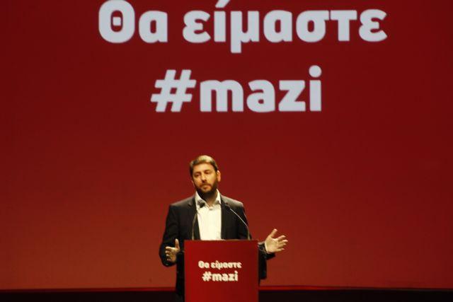 Ισχυρή πολιτική ανανέωση ζητά ο Νίκος Ανδρουλάκης   tovima.gr