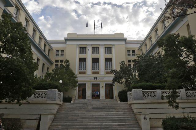 Εληξε η κατάληψη στο Οικονομικό Πανεπιστήμιο | tovima.gr
