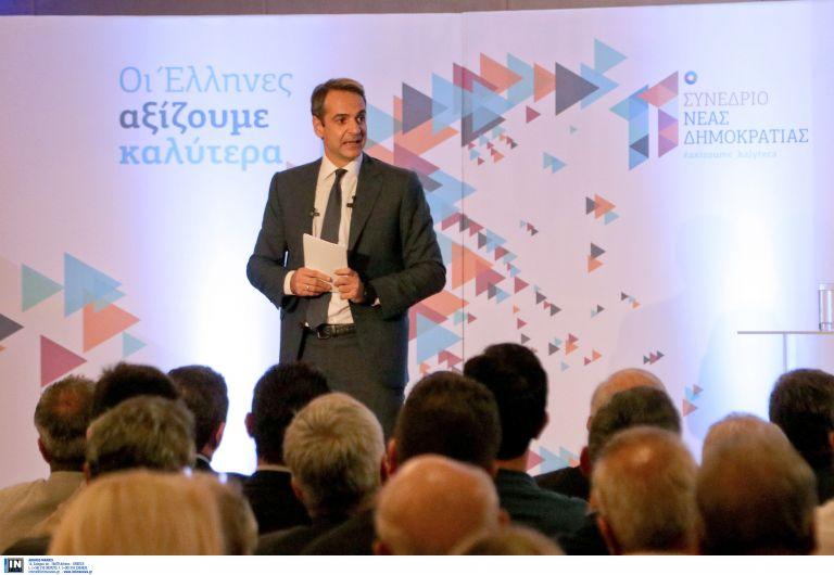 ΝΔ: Η πρόταση του Κ. Μητσοτάκη για την επανεκκίνηση της οικονομίας   tovima.gr