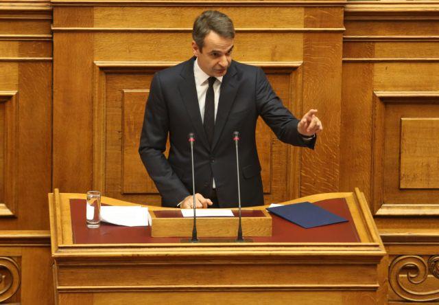 Μητσοτάκης: Ευρωπαϊκά κονδύλια για την αντιμετώπιση της καταστροφής στην Μάνδρα | tovima.gr