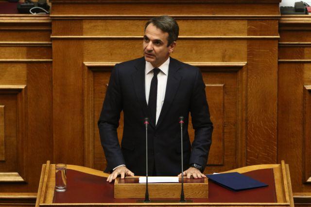 Μητσοτάκης: Χαίρομαι που τόσοι πολίτες ψήφισαν για το νέο φορέα | tovima.gr
