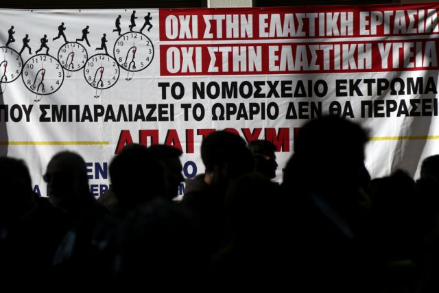 Απεργούν σήμερα και οι γιατροί της Θεσσαλονίκης   tovima.gr